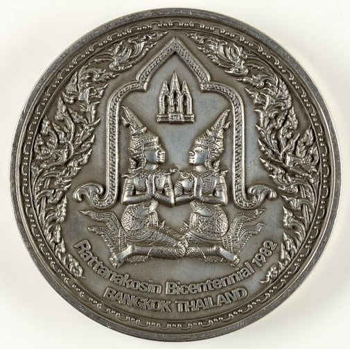 An image of Rattanakosin Commemorative Medallion by Unknown