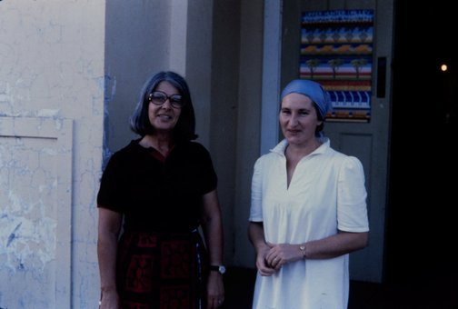 An image of Two women at the entrance to the 'Upper Hunter Valley environment exhibition', Denman by Roger Skinner