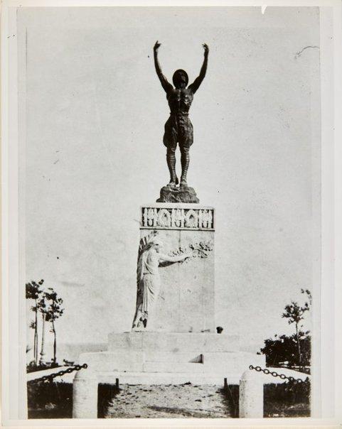 An image of Image of 'Sacrifice' 1926 by Dora Ohlfsen by Dora Ohlfsen