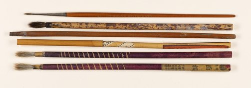 An image of Paint and ink brushes used by Rayner Hoff by
