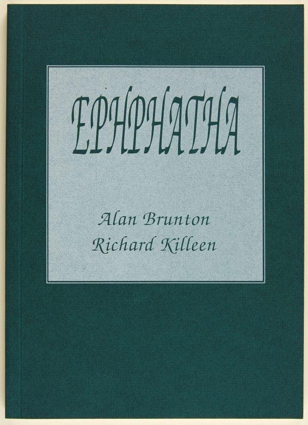 An image of Ephphatha