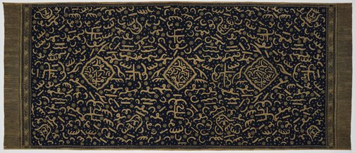 An image of Cloth with Islamic calligraphy (kain kaligrafi) and three central medallions by
