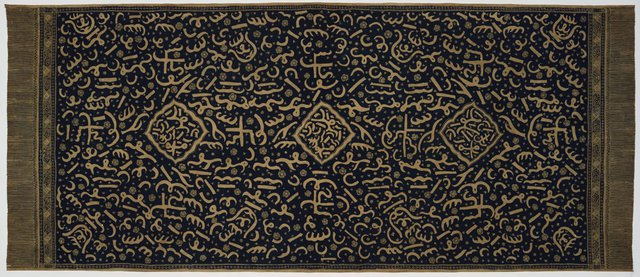 An image of Cloth with Islamic calligraphy (kain kaligrafi) and three central medallions