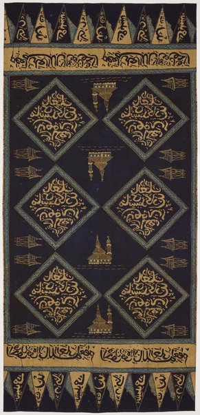 An image of Cloth with Islamic calligraphy (kain kaligrafi) and image of Sumatran mosque by