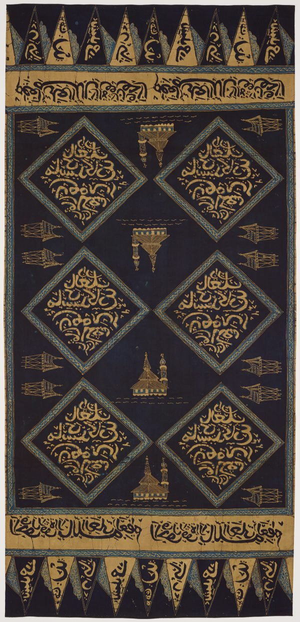 An image of Cloth with Islamic calligraphy (kain kaligrafi) and image of Sumatran mosque