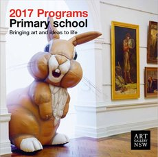 2016 Primary School Program