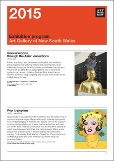 Download 2015 exhibition program