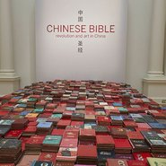 Image: Yang Zhichao Chinese bible 2009, Art Gallery of New South Wales © Yang Zhichao