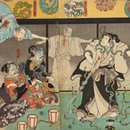 The Art Gallery of NSW is endorsed to provide QTC Registered Professional Development for teachers accredited at Proficient Teacher level. Participating in individual sessions in the Phenomenal beings: spirits in Japanese art and culture lecture series will contribute 2 hours of QTC addressing 6.2.2 from the Australian Professional Standards for Teachers towards maintaining Proficient Accreditation in NSW.  	Image: Utagawa Kuniyoshi (1797–1861) The actor Bandō Hikosaburō IV as Orikoshi Masatomo© attacked by the ghost of Asakura Tōgo played by Ichikawa Kodanji IV 1851 (detail) woodblock print; ink and colour on paper, triptych 35.8 × 76.5 cm Art Gallery New South Wales, Yasuko Myer Bequest Fund 2018