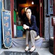Image: CHINA'S 3DREAMS