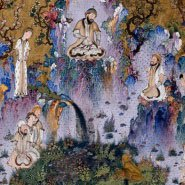 Image: The court of Gayumars (detail) Folio 20v from the Shahnameh made for Shah Tahmasp I. Attributed to Sultan Muhammed. Tabriz, Iran, about 1522. Paper, ink, opaque watercolour, gold, silver. 45 × 30 cm. Image courtesy of the Aga Khan Trust for Culture, AKM165.
