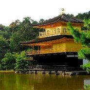 Image: Kinkaku-ji, Kyoto
