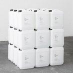 Image: Dane Mitchell All Whatness is Wetness 2015, installation view (2015) at Raebervonstenglin, Zurich. Courtesy of the artist