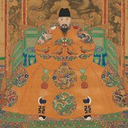 Image: Ming dynasty 1368 – 1644 Portrait of the Hung-chih Emperor hanging scroll (detail); silk 386.6 × 188 cm National Palace Museum