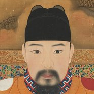 Image: Ming dynasty 1368–1644,Portrait of the Hongzi emperor. National Palace Museum, Taipei