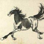 Image: Xu Beihong Galloping horse 1944 (detail)