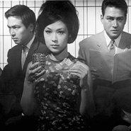 Image: Manji © 1964 Kadokawa Pictures