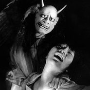 Image: Still from Onibaba (1964). Courtesy Kindai Eiga Kyokai