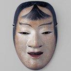 Image: Nō mask Kasshiki (kokasshiki), Muromachi period, 16th century, Agency for Cultural Affairs of Japan