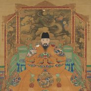 Image: Portrait of the Hongzhi Emperor hanging scroll Ming dynasty 1368–1644 (detail). The National Palace Museum, Taipei. Photos: © National Palace Museum, Taipei