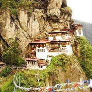 Image: Tigers nest, Bhutan