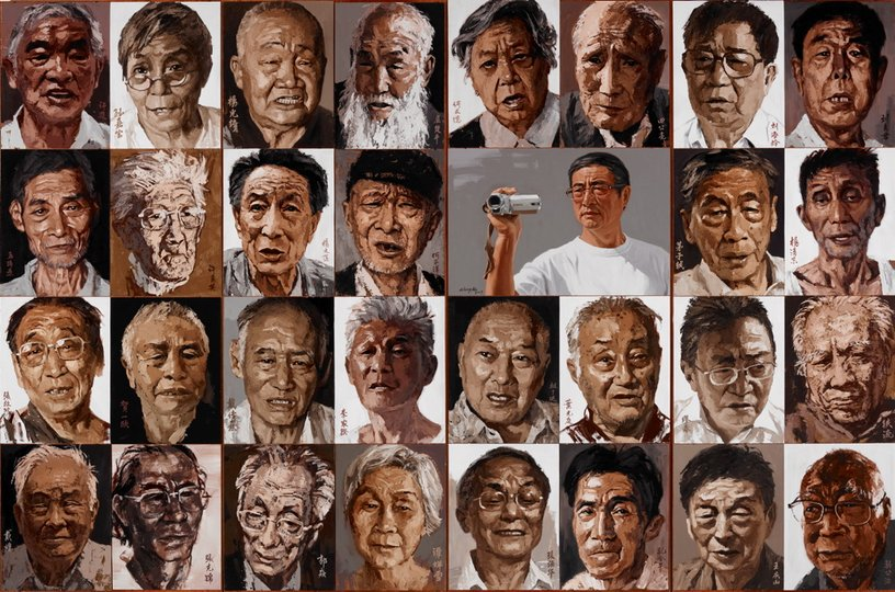 AGNSW prizes Xu Wang Self-portrait (interviewing Maoist victims), from Archibald Prize 2013
