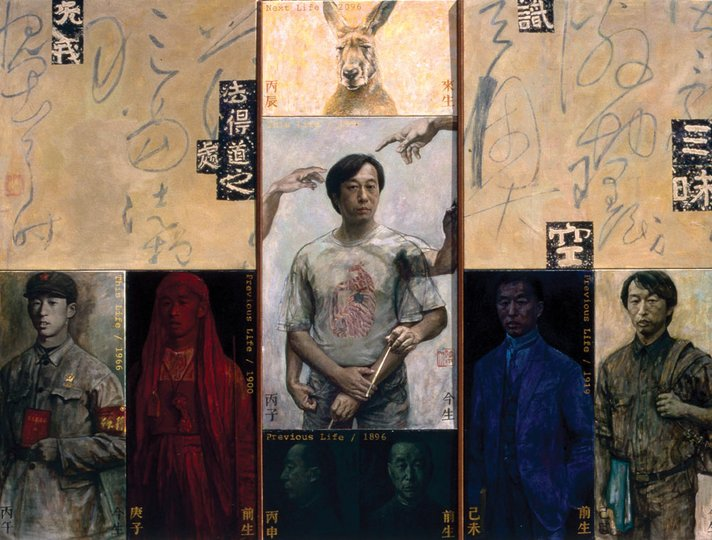 AGNSW prizes Jiawei Shen Seven self-portraits, from Archibald Prize 1997