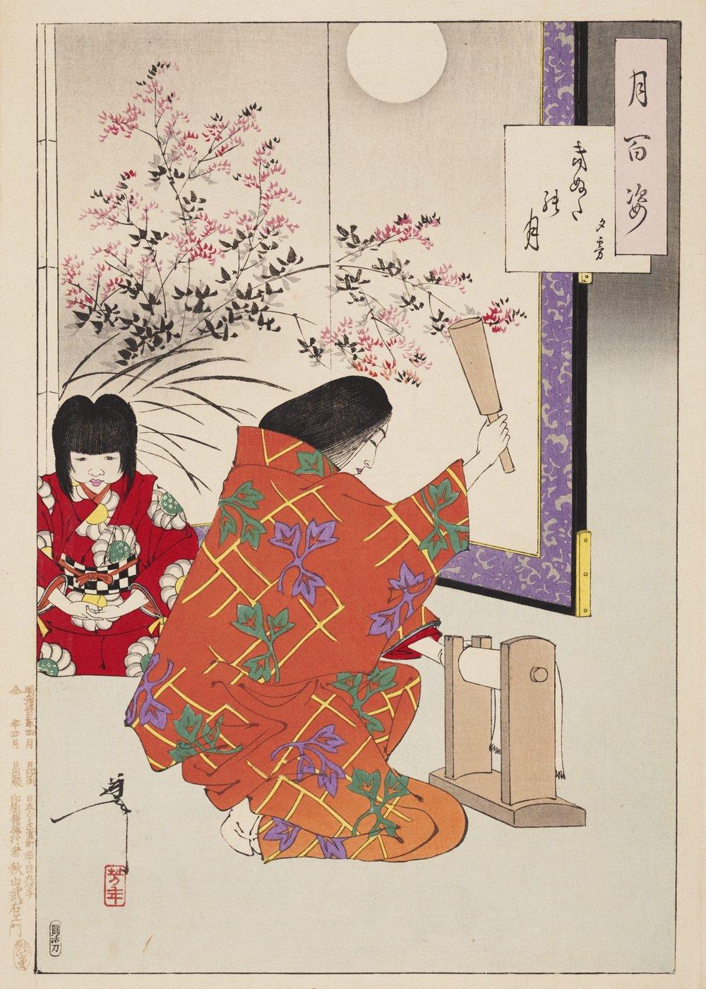 Yoshitoshi :: Art Gallery NSW