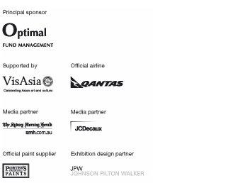 Lost buddhas sponsors logos