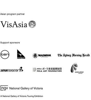Tezuka sponsor logos