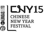 City of Sydney Chinese New Year 2015