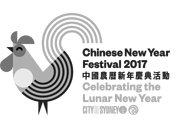 City of Sydney Chinese New Year 2017