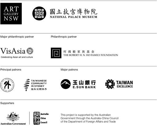 Art Gallery of NSW, National Palace Museum Taipei, VisAsia, The Robert H. N. Ho Family Foundation, Ministry of Foreign Affairs, Taiwanese Community in Sydney, E.Sun Bank, Taiwan Excellence, Australian Government, Australia-China Council
