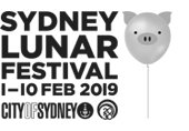 Sydney Lunar Festival 1-10 Feb 2019 City of Sydney
