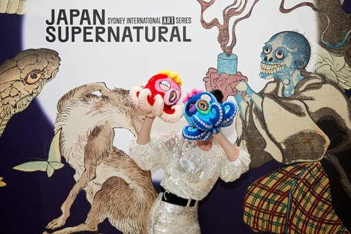 Japan supernatural Instagram competition creatures of the night
