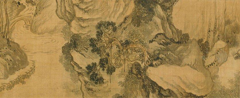 East asian arts