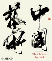 The Chinese Art Book, Colin Mackenzie - $69.95