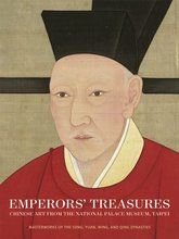 Emperors' Treasures : Chinese Art from the National Palace Museum, Taipei, Jay Xu, Li He - $50.00