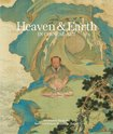 Heaven & Earth in Chinese Art : Treasures from the National Palace Museum, Taipei, Cao Yin - $39.95