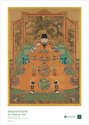 Portrait of the Hongzhi Emperor Poster Print, National Palace Museum, Taipei - $25.00
