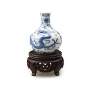 Mini Celestial Globe Vase with Decoration of Dragon among Lotus Blossoms in Underglaze-Blue,  - $79.95
