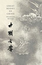 Great Books Of China, Frances Wood - $39.99