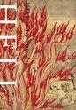 Hell in Japanese Art, Takaoka Kazuya, Kajitani Ryoji, Nishida Naoki - $120.00