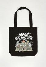 Tote Bag Supernatural Bakeyashiki,  - $35.00