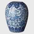 Delftware Round Porcelain Vase,  - $175.00
