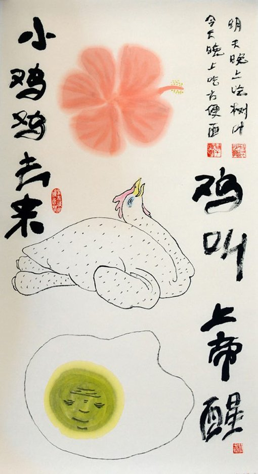 Highly commended  	Jason Phu (b1989, NSW)The penis emerges, the rooster crows, God awakens 2015 ink on Xuan paper, 100 × 57 cmCourtesy of Hurrell Collection